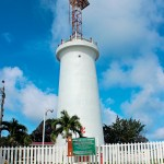 Keshorn Walcott lighthouse. Photograph by MEP Publishers